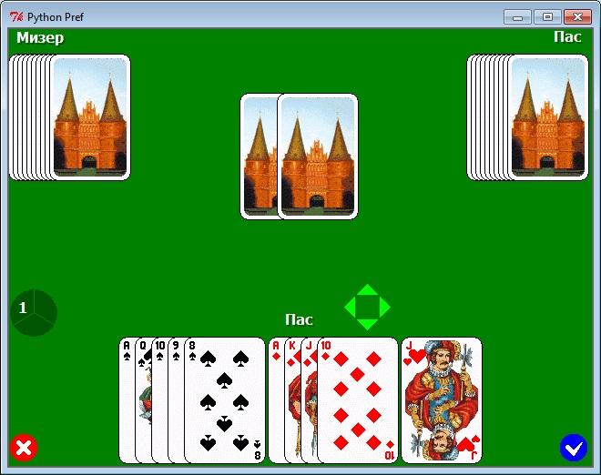 Игровые автоматы онлайн черт
